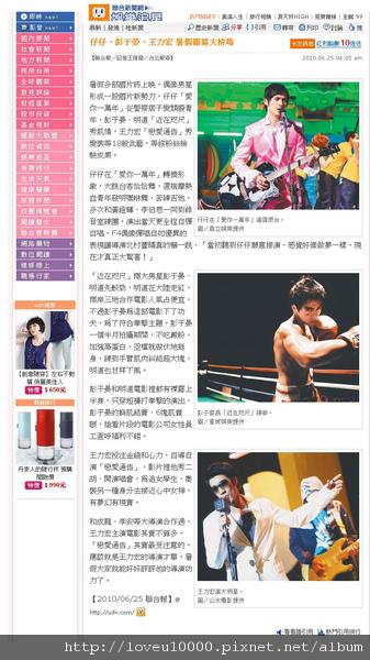 2010-06-25_121046聯合電子.jpg