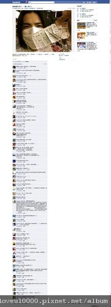 2010-08-12_蕭敬騰推薦.jpg