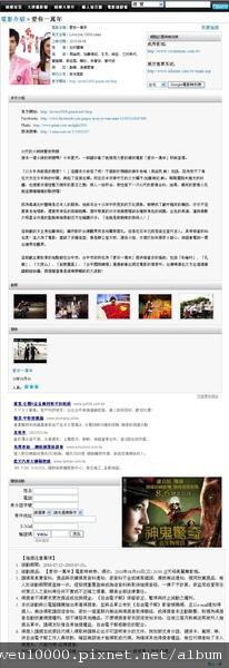 自由電子報.jpg