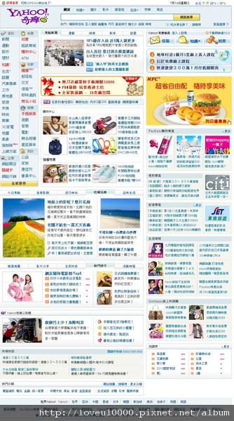 2010-07-14 網友期待第一名.jpg