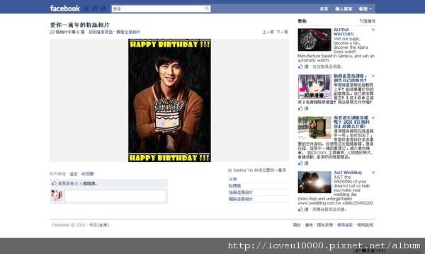 Xiaohui Yin 2010-06-10_154206.jpg