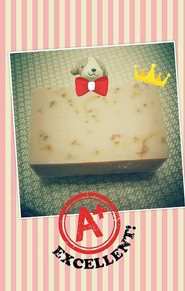 金盞花母乳皂
