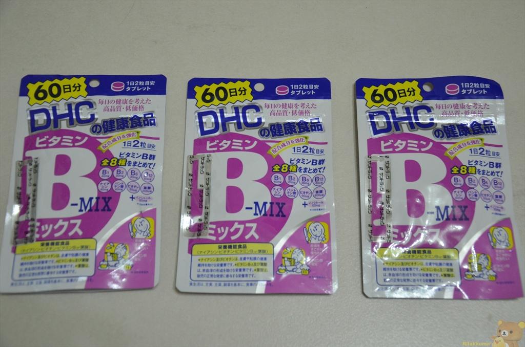 DSC_0633