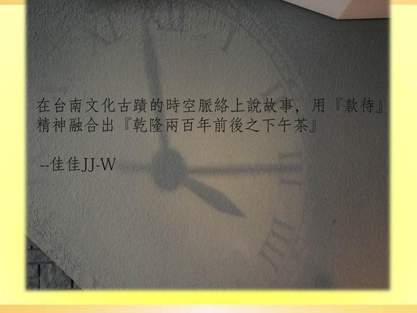 投影片24.JPG