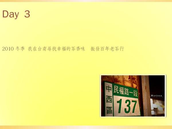 投影片46.JPG