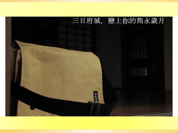 投影片53.JPG