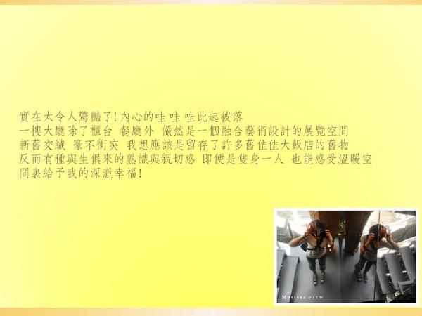 投影片18.JPG