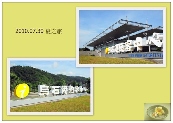 2010-08-511.jpg