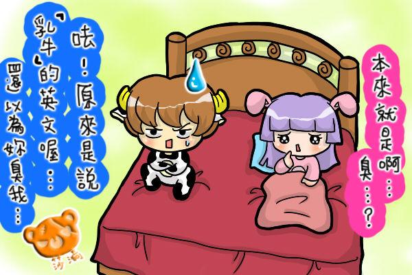 cow10-1.jpg