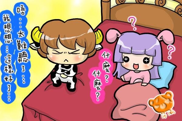 cow11-1.jpg