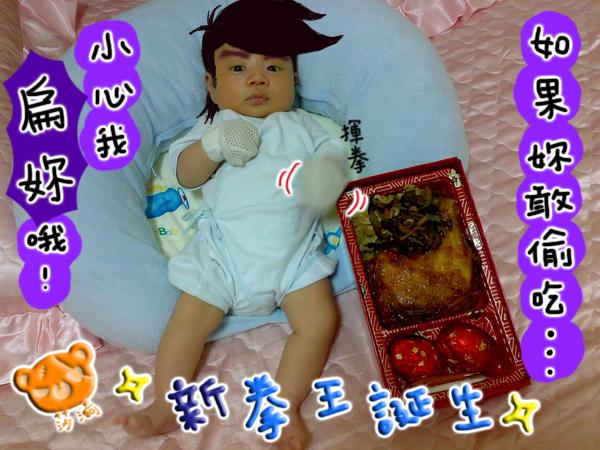 yoyo_12.jpg