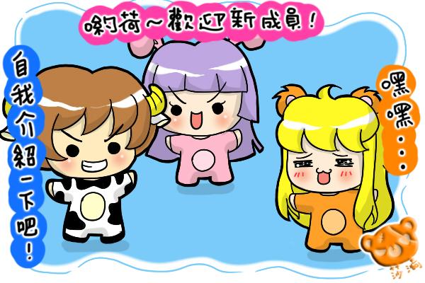 yoyo_1.jpg