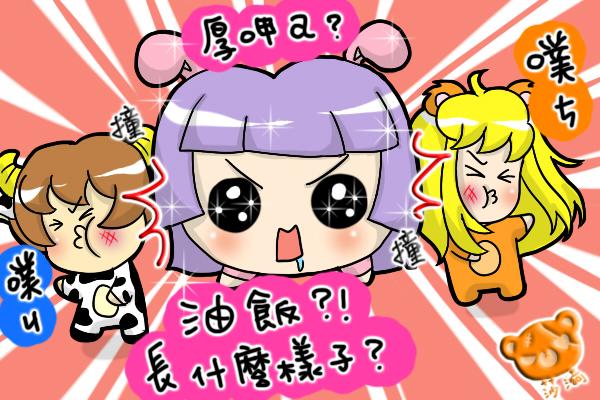 yoyo_4.jpg