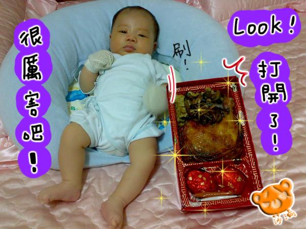 yoyo_7.jpg