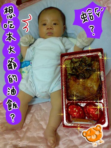 yoyo_9.jpg