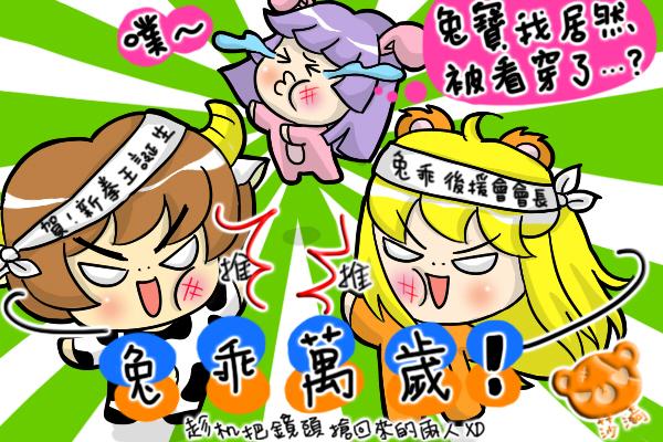 yoyo_13.jpg