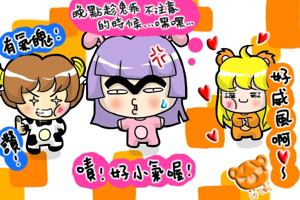 yoyo_11.jpg