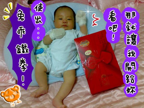yoyo_6.jpg