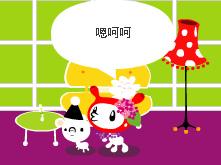 2009-01-08_171857.bmp