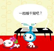 2009-01-09_170654.bmp