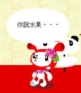 2009-01-12_185416.bmp