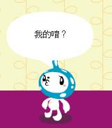 2009-01-12_185735.bmp
