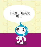 2009-01-12_185758.bmp