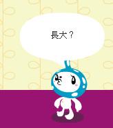 2009-01-12_185821.bmp