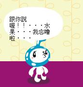 2009-01-12_185726.bmp
