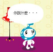 2009-01-12_190400.bmp