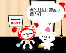2009-01-11_030035.bmp