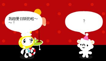 2009-01-11_030229.bmp