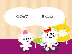 2009-01-11_030418.bmp