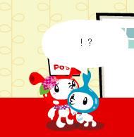 2009-01-12_010816.bmp