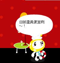 2009-01-12_004840.bmp