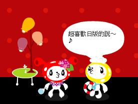 2009-01-12_005116.bmp