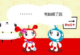 2009-01-12_190555.bmp