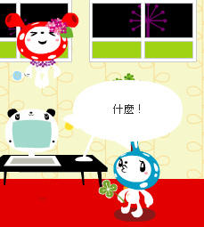 2009-01-13_033023.bmp