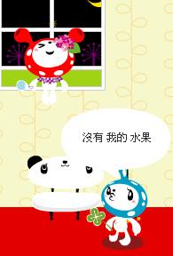 2009-01-13_032601.bmp