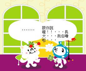 2009-01-13_033812.bmp