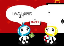 2009-01-13_035046.bmp