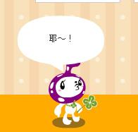 2009-01-15_154931.bmp