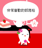 2009-03-15_010614.bmp