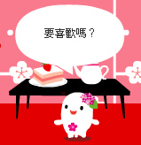 2009-03-15_010733.bmp