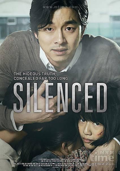 [韓國電影] 熔爐(漩渦) 도가니 Silenced