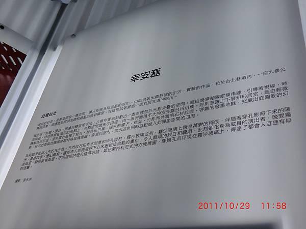 CIMG0127.JPG