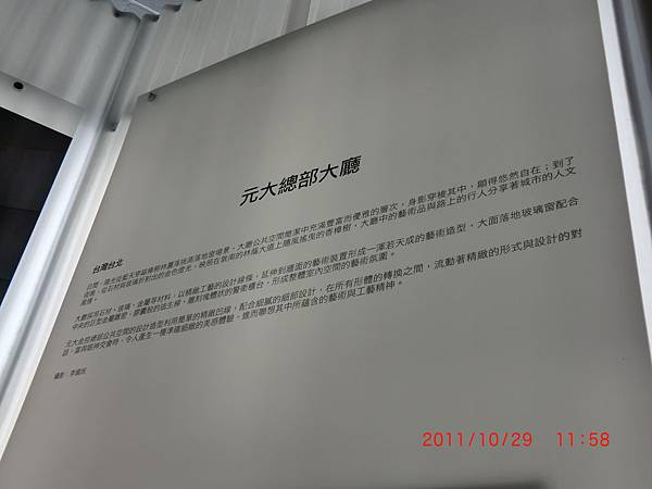 CIMG0130.JPG