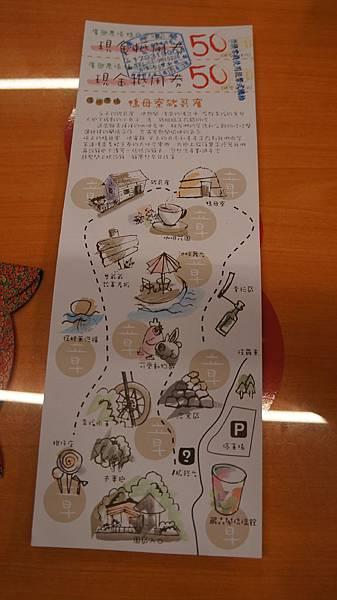 廣興農場06.JPG