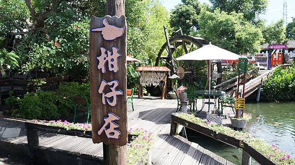 廣興農場34.JPG