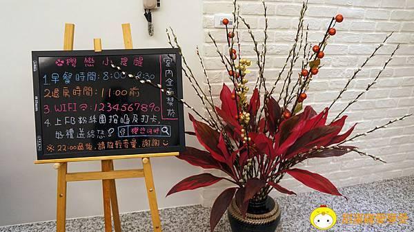 櫻戀河畔09.JPG